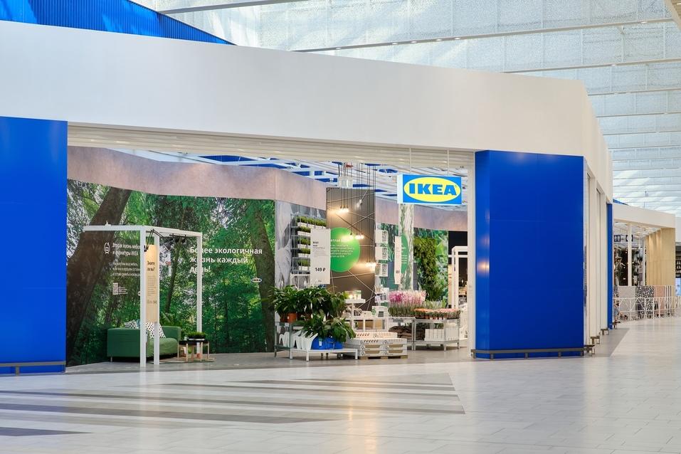 Sustainability Shop в ИКЕЕ