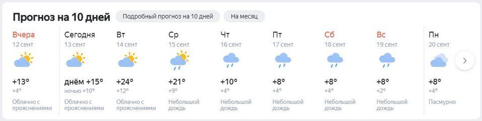 В Челябинске начинается отопительный сезон: первые на очереди — детские сады 1