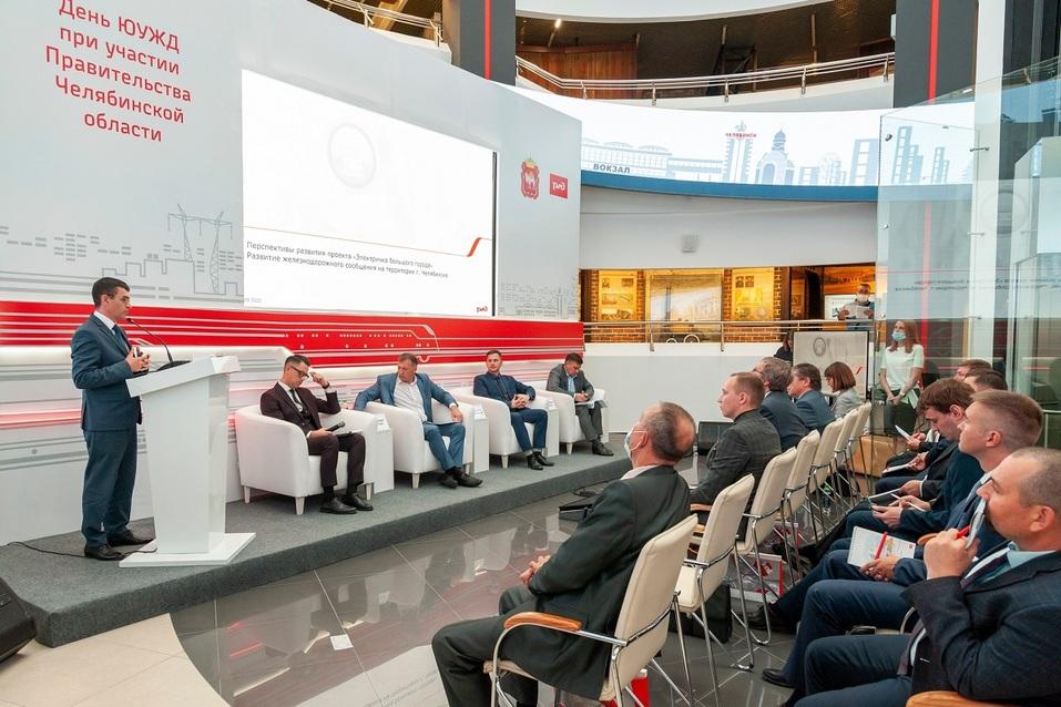 Челябинский метротрамвай могут интегрировать с городской электричкой и другим транспортом 3