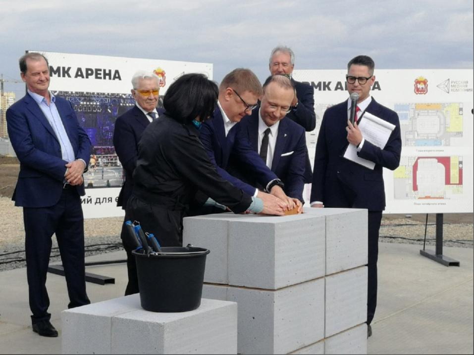 Алексей Текслер и Игорь Алтушкин основали в Челябинске «РМК Арену» 1