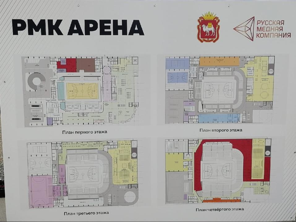 Алексей Текслер и Игорь Алтушкин основали в Челябинске «РМК Арену» 7