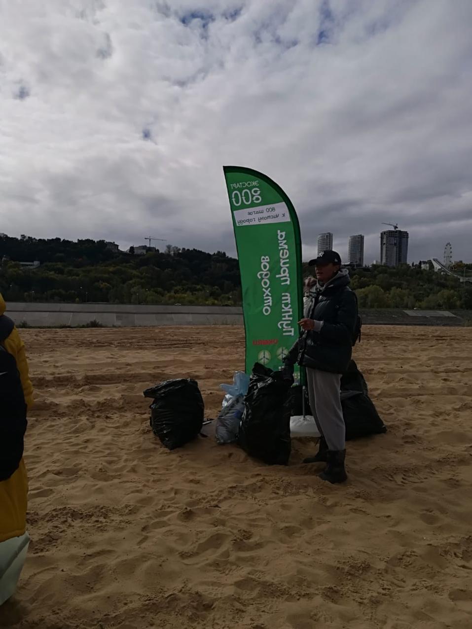 экологический квест на гребневских песках 18 сентября 2021 года