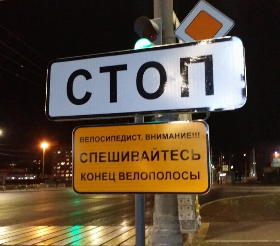 Илья Варламов обрушился с критикой на челябинские велодорожки 2