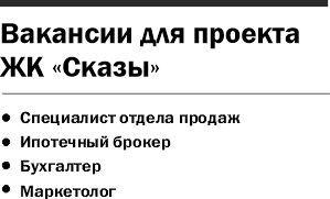 Возможность роста: кто из работодателей Екатеринбурга вкладывается в обучение сотрудников 3