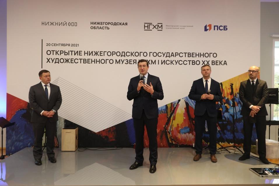 Кандинский, Малевич и др. Русским авангардом открылся после ремонта Выставочный комплекс 5