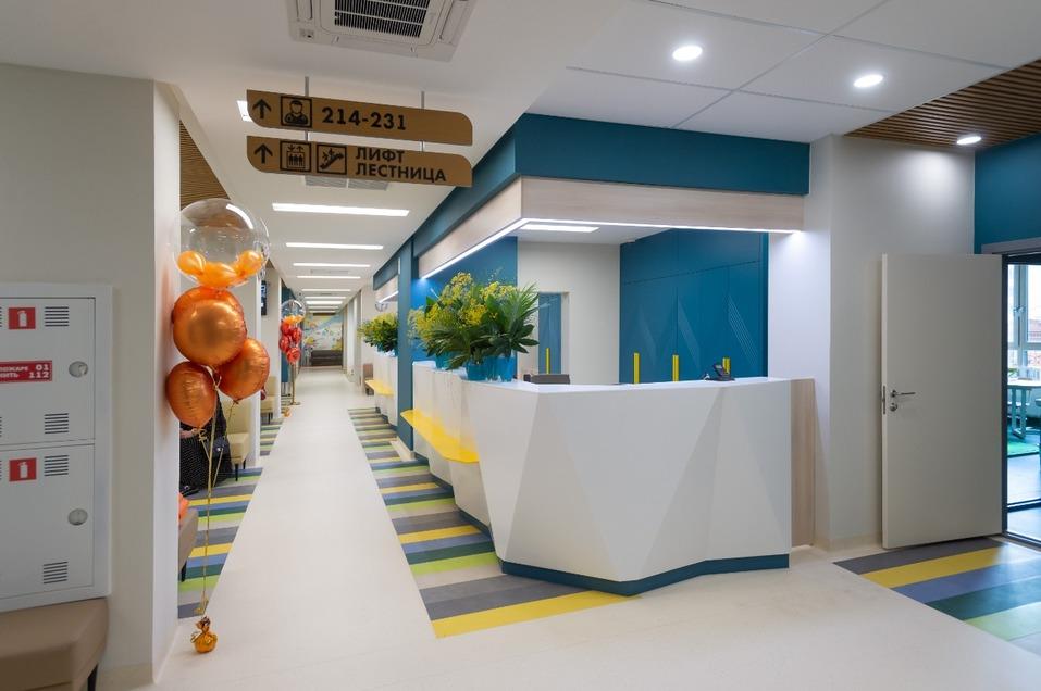 центр когнитивных технологий «УГМК-Здоровье»