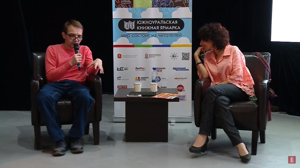 «Нет ничего фантасмагоричнее реальности»: Алексей Сальников — о своем романе и вокруг него 1