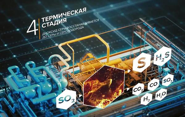 Промышленность Сибири: кейсы «зеленой экономики» 3