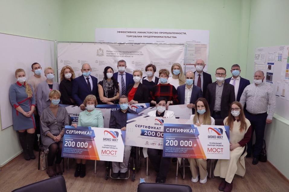 10 лучших социальных проектов получили сертификаты по 200 000 руб. на продвижение бизнеса 2