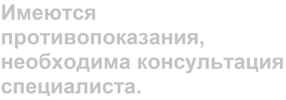 Олег Шиловских: «Мы много работаем, развиваем новые проекты» 5