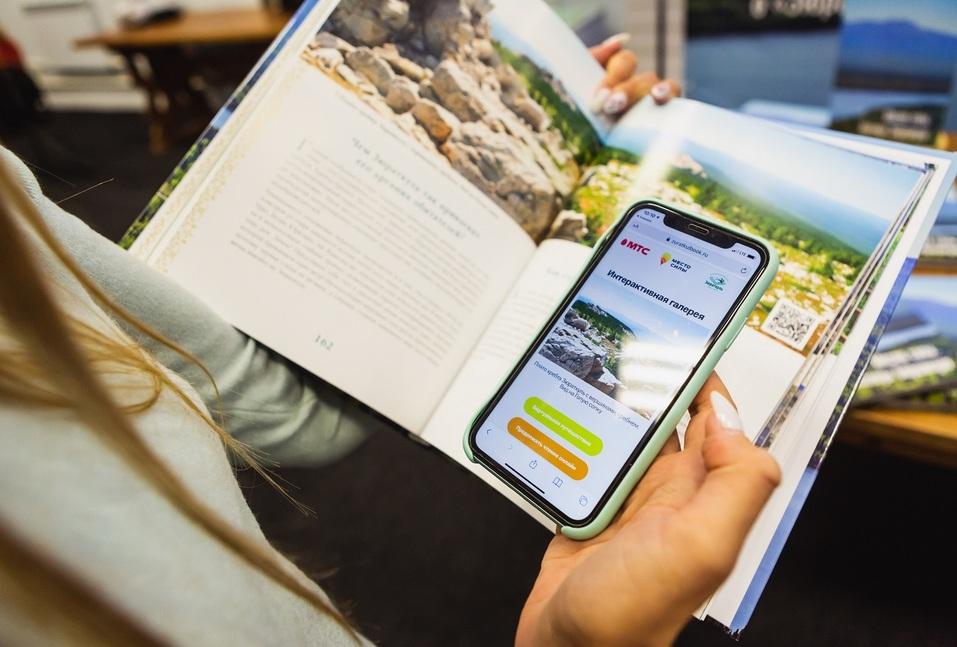 Туристы смогут отправиться в виртуальный тур по национальному парку «Зюраткуль»  1