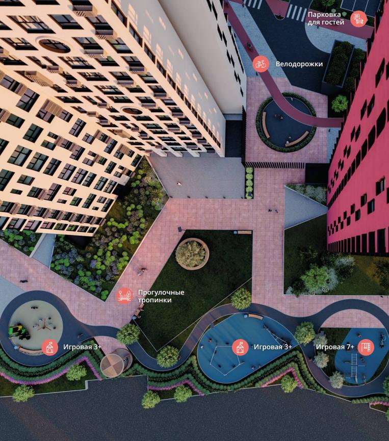 Соседский центр с коворкингом и яркая архитектура: каким будет новый квартал на юге Центра 2