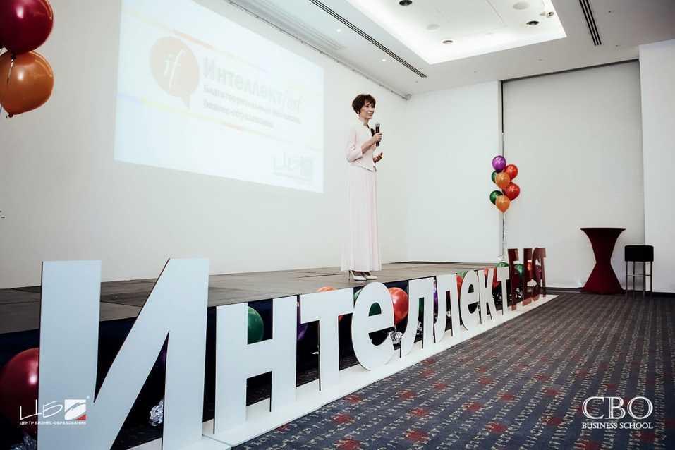 ЦБО проведёт в Екатеринбурге благотворительный ИнтеллектFest  1