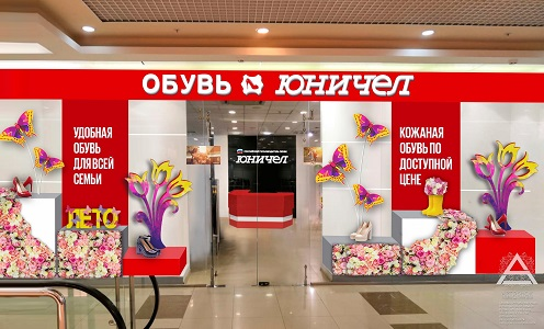 Шторм/Артишок - Деловой квартал 20