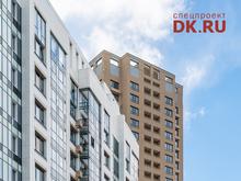 В Екатеринбурге появится новый формат жилья. Что такое компаунд?