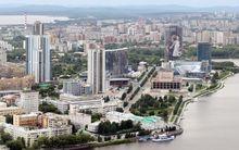 ТОП-10 культурных событий в Екатеринбурге на День города