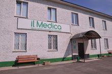 Рынок частной медицины Красноярска прирос новым игроком