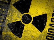 В Трехгорном обсудят строительство хранилища радиоактивных отходов