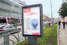 Питерская фирма остановила торги коробами в Екатеринбурге