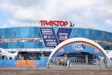 В Челябинске стартовал чемпионат мира по дзюдо-2014