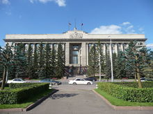 У министра ЖКХ Красноярского края появился новый заместитель