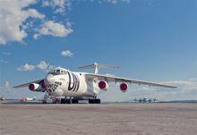 Уральская авиакомпания отказалась от рейса в Африку из-за опасения лихорадки Эбола