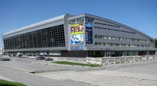 У администрации Екатеринбурга возникли вопросы к расширению КРК «Уралец»
