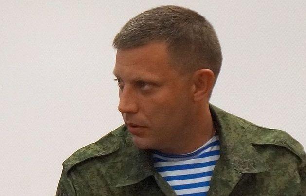 Совершено покушение на премьер-министра ДНР Александра Захарченко