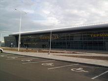 ФАС одобрила покупку «Связьинвестнефтехимом»  Казанского аэропорта