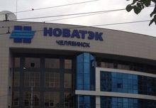 Долги челябинских предприятий за газ превысили 800 млн