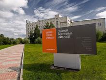 Четыре красноярских ректора вошли в ТОП-100 самых богатых глав вузов России