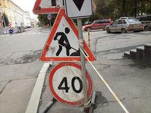 В Екатеринбурге отремонтировали половину дорог на выделенные из облбюджета 700 млн руб.
