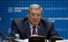 Виктор Толоконский сообщил об обновлении правительства