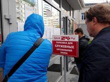 Отзыв лицензии у Банка24.ру вызвал волну обсуждений в соцсетях