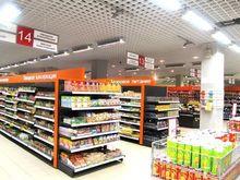 В Челябинске открывается новый гипермаркет международного бренда