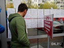Банки открыли спецпрограммы для клиентов «Банка24.ру»