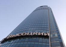 Екатеринбургские эксперты назвали самые концептуальные объекты города