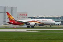 Hainan Airlines полетит из Пекина в Екатеринбург в октябре