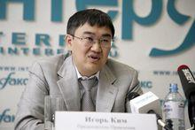 Банк Игоря Кима исключен из санкционного списка Канады