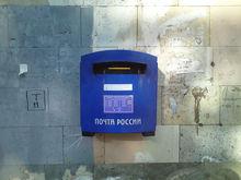 Почта России создаст в Екатеринбурге логистический центр за 1,6 млрд руб.