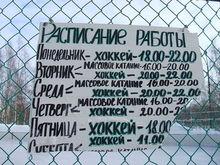 Планы по строительству ледового дворца в Нижнем Новгороде отложены на неопределенное время