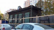 В Екатеринбурге сносят дом инженера-первооткрывателя нефти в Башкирии