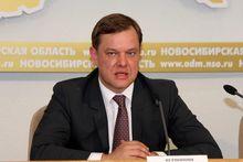 Денис Вершинин уволился из правительства Новосибирской области