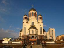 Улицу и парковку в Екатеринбурге закрыли из-за православной святыни