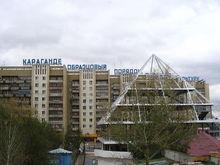 Свердловская область решила сотрудничать с Карагандой