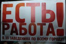 Более 100 предприятий представили вакансии на ярмарке в Челябинске