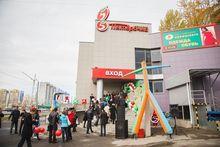 X5 Retail Group вложит 3,5 млрд в новые торговые сети в Челябинской области