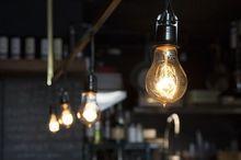 «Сетевая компания» отключит свет в большинстве районов Казани