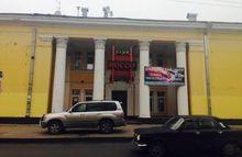 Гостиница  открылась в помещении бывшего ночного клуба в Нижнем Новгороде