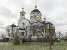 Свердловские власти назвали сумму затрат на духовный центр Урала
